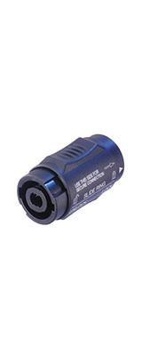 NEUTRIK(ノイトリック) / NL4MMX スピーカー用ケーブル中継用アダプター (スピコン)