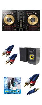 Pioneer(パイオニア) / DDJ-SB3-N 激安初心者オススメBセット【Serato DJ Lite 無償】 7大特典セット