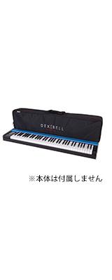 Dexibell(デキシーベル) / BAG S1 - S1用ギグバッグ - キーボードケース -