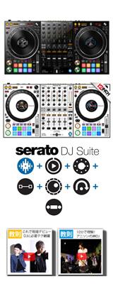 Pioneer DJ(パイオニア) / DDJ-1000SRT 専用スキン(White/Black)Serato DJ SUite セット【Serato DJ Pro 無償対応】 -4チャンネルDJコントローラー-