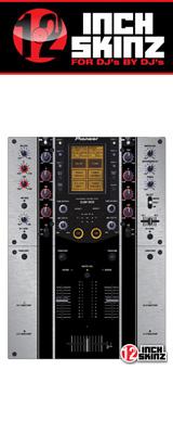 12inch SKINZ / Pioneer DJM-909 SKINZ Metallics (BRUSHED SILVER)  【DJM-909用スキン】
