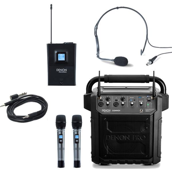 【ヘッドセット1個追加セット】 Denon Professional(デノンプロフェッショナル) / CONVOY / ワイヤレスマイク2本付き - ポータブルPAシステム - 【 Bluetooth対応 充電池内蔵 】12月5日発売