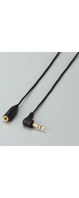 Elecom(エレコム) / EHP-CT23G/10BK (1m) ヘッドホン延長コード