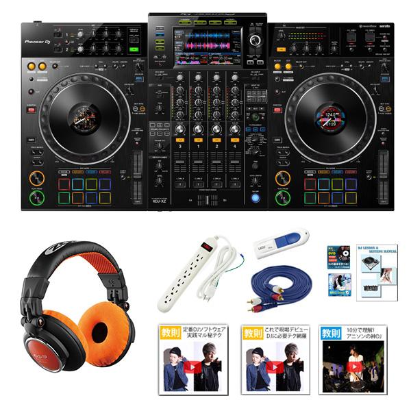 Pioneer DJ(パイオニア) / XDJ-XZ 【rekordbox dj ライセンス付属】 USBメモリー、rekordbox dj、Serato DJ Pro 、iPhone、Android 対応 DJコントローラー 【8月下旬以降入荷予定】