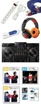 Pioneer(パイオニア) / XDJ-XZ 【rekordbox dj ライセンス付属】 USBメモリー、rekordbox dj、Serato DJ Pro 、iPhone、Android 対応 DJコントローラー 【在庫あり即納可能・次回入荷未定】 11大特典セット