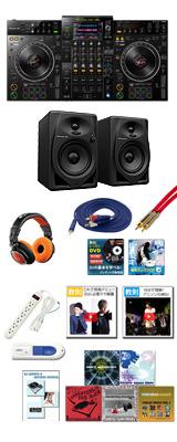 Pioneer(パイオニア) / XDJ-XZ / S-DJ50X 激安プロ向けCセット 【次回入荷未定】 16大特典セット