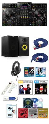 ■ご予約受付■ Pioneer(パイオニア) / XDJ-XZ 激安プロ向けBセット 17大特典セット