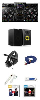 ■ご予約受付■ 【期間限定】Pioneer (パイオニア) / XDJ-XZ ヘッドホン&スピーカー付きセット 7大特典セット