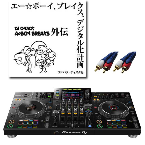Pioneer(パイオニア) /  XDJ-XZ 激安プロ向けオススメアニソン音ネタセット