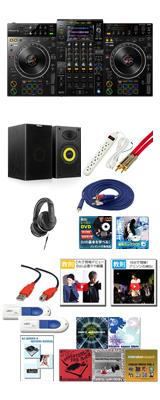 Pioneer(パイオニア) / XDJ-XZ DJスタートアップセット  18大特典セット