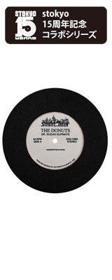 "Dr.Suzuki slipmats x Street Beat Records The Donuts SBR Label (7"")  7インチ用コントロールマット (2枚/1ペア)"