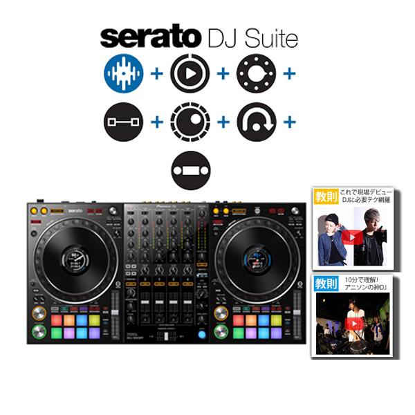 Pioneer(パイオニア) / DDJ-1000SRT Serato DJ SUite セット【Serato DJ Pro 無償対応】 -4チャンネルDJコントローラー-