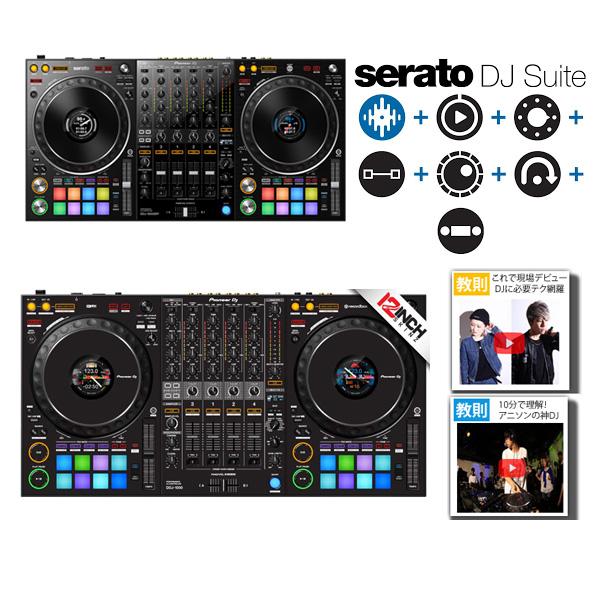 Pioneer(パイオニア) / DDJ-1000SRT 専用スキン(Black)Serato DJ SUite セット【Serato DJ Pro 無償対応】 -4チャンネルDJコントローラー-