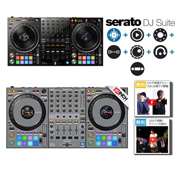 Pioneer(パイオニア) / DDJ-1000SRT 専用スキン(Gray)Serato DJ SUite セット【Serato DJ Pro 無償対応】 -4チャンネルDJコントローラー-
