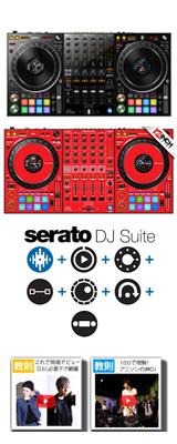 Pioneer DJ(パイオニア) / DDJ-1000SRT 専用スキン(Red)Serato DJ SUite セット【Serato DJ Pro 無償対応】 -4チャンネルDJコントローラー-