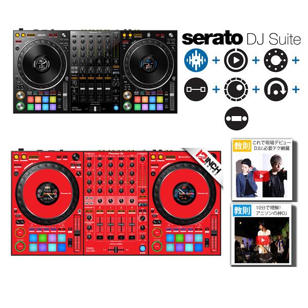 Pioneer(パイオニア) / DDJ-1000SRT 専用スキン(Red)Serato DJ SUite セット【Serato DJ Pro 無償対応】 -4チャンネルDJコントローラー-