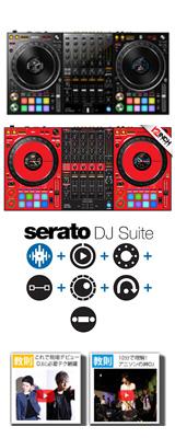 Pioneer DJ(パイオニア) / DDJ-1000SRT 専用スキン(Red/Black)Serato DJ SUite セット【Serato DJ Pro 無償対応】 -4チャンネルDJコントローラー-