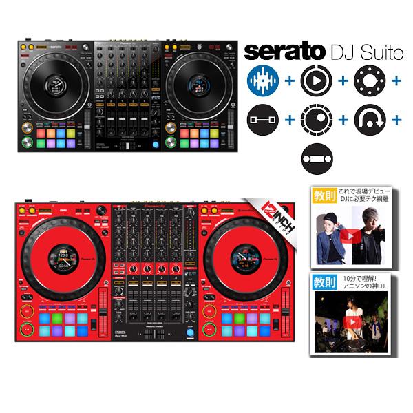 Pioneer(パイオニア) / DDJ-1000SRT 専用スキン(Red/Black)Serato DJ SUite セット【Serato DJ Pro 無償対応】 -4チャンネルDJコントローラー-