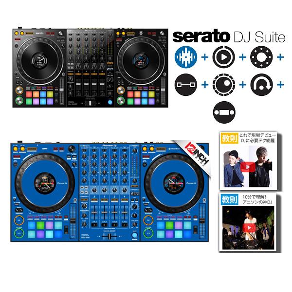 Pioneer(パイオニア) / DDJ-1000SRT 専用スキン(Blue)Serato DJ SUite セット【Serato DJ Pro 無償対応】 -4チャンネルDJコントローラー-