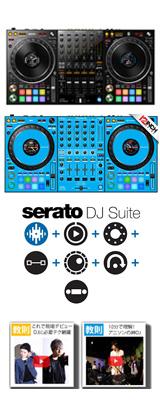 Pioneer DJ(パイオニア) / DDJ-1000SRT 専用スキン(Lite Blue)Serato DJ SUite セット【Serato DJ Pro 無償対応】 -4チャンネルDJコントローラー-