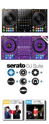 Pioneer DJ(パイオニア) / DDJ-1000SRT 専用スキン(Purple)Serato DJ SUite セット【Serato DJ Pro 無償対応】 - 4チャンネルDJコントローラー-