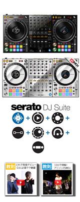 Pioneer DJ(パイオニア) / DDJ-1000SRT 専用スキン(Mirror Silver)Serato DJ SUite セット【Serato DJ Pro 無償対応】 -4チャンネルDJコントローラー-