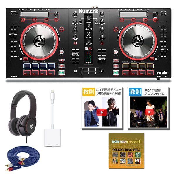 Numark(ヌマーク) / MixTrack Pro 3 iOS版djay Serato 対応Aセット【Serato DJ Lite 無償】