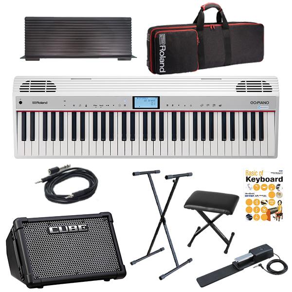 【CUBE STREETEXセット】 Roland(ローランド) / GO:PIANO with Alexa Built-in (GO-61P-A) - Alexa搭載 キーボード -