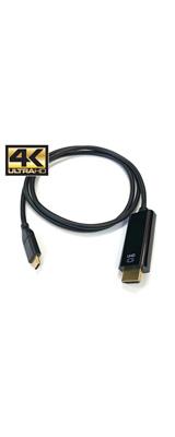 米国A2D社推薦品! USB Type-C to HDMI 2.0 変換ケーブル (90cm) ※長さはプルダウンにてご選択ください※