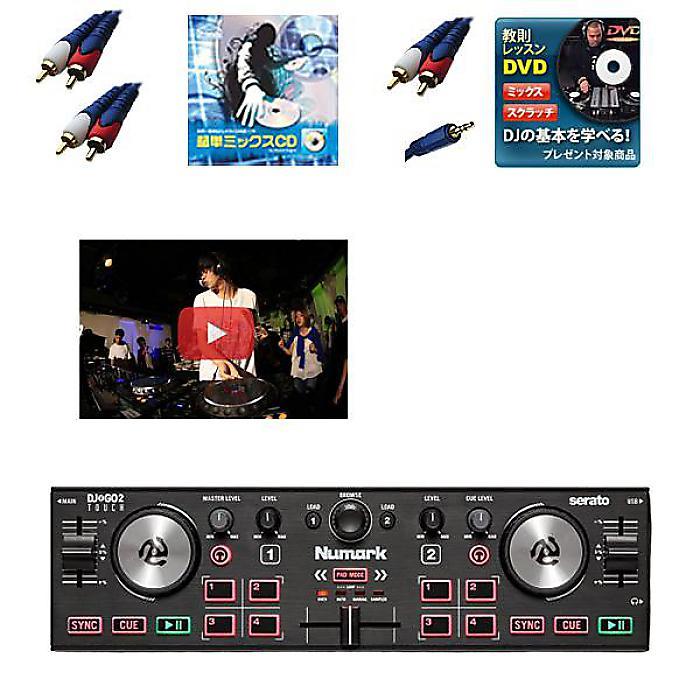 Numark(ヌマーク) / DJ2GO2 Touch 激安初心者オススメBセット  (Serato DJ Lite無償)  7大特典セット