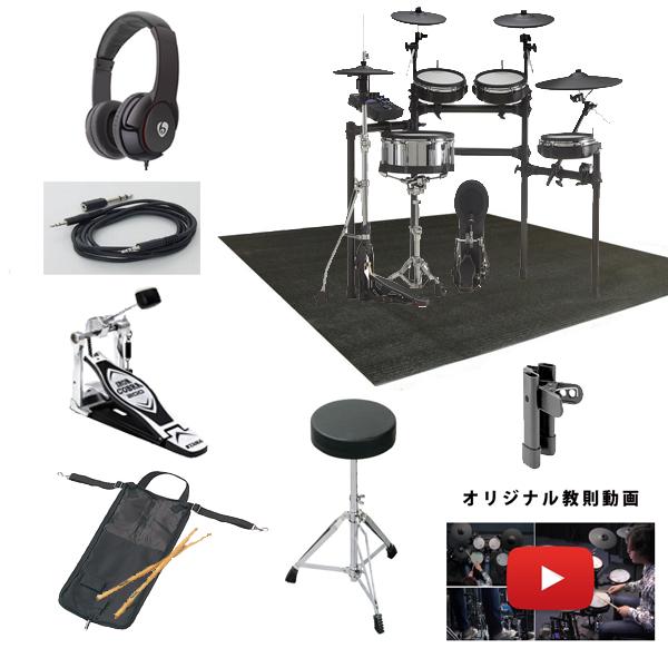 【ベーシックセット】 Roland(ローランド) / TD-27KV V-Drums / 電子ドラム Vドラム エレドラ