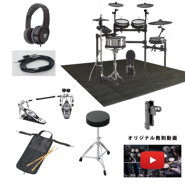 【ベーシックセット(ツインペダル)】Roland(ローランド) / TD-27KV V-Drums / 電子ドラム Vドラム エレドラ