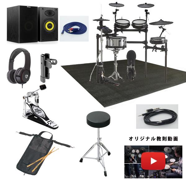 【スピーカーセット】 Roland(ローランド) / TD-27KV V-Drums / 電子ドラム Vドラム エレドラ