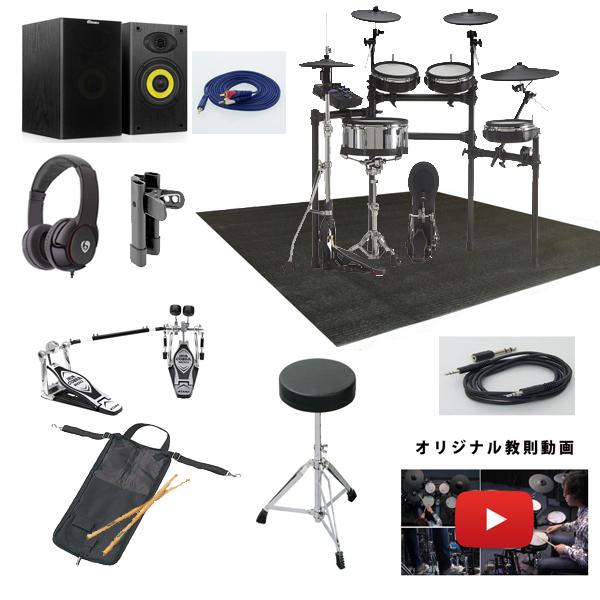 【スピーカーセット(ツインペダル)】 Roland(ローランド) / TD-27KV V-Drums / 電子ドラム Vドラム エレドラ