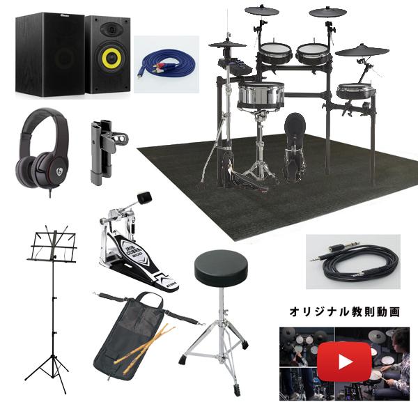 【エクストラセット】 Roland(ローランド) / TD-27KV V-Drums / 電子ドラム Vドラム エレドラ