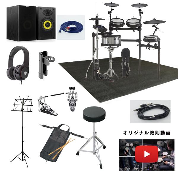 【エクストラセット(ツインペダル)】Roland(ローランド) / TD-27KV V-Drums / 電子ドラム Vドラム エレドラ