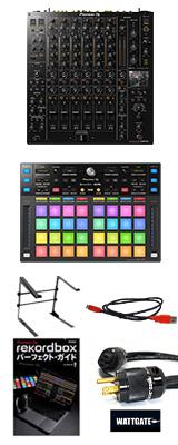 Pioneer DJ(パイオニア) / DJM-V10 & DDJ-XP2 セット  5大特典セット