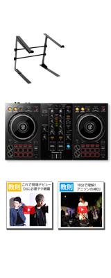 Pioneer DJ(パイオニア) / DDJ-400 PCスタンド付き 本体同額セット 【rekordbox dj 無償】 4大特典セット