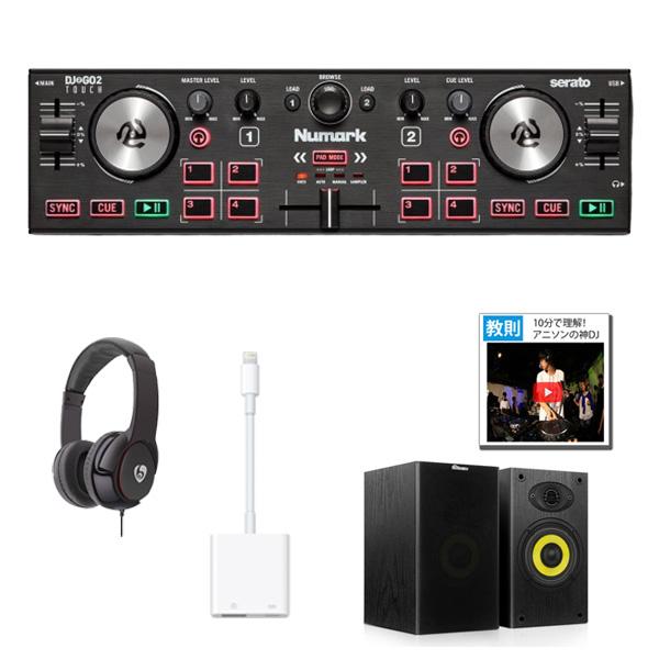 Numark(ヌマーク) / DJ2GO2 Touch Spotify djay 対応Bセット【マッピングファイル 付属】  6大特典セット