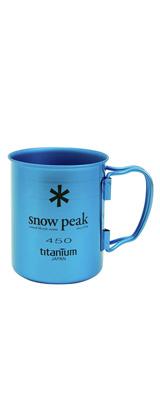 Snow Peak(スノーピーク) / Titanium 450 (ブルー) チタン シングルウォール マグ / 海外限定色 アウトドア マグカップ