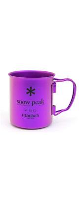 Snow Peak(スノーピーク) / Titanium 450  (パープル) チタン シングルウォール マグ / 海外限定色 アウトドア マグカップ