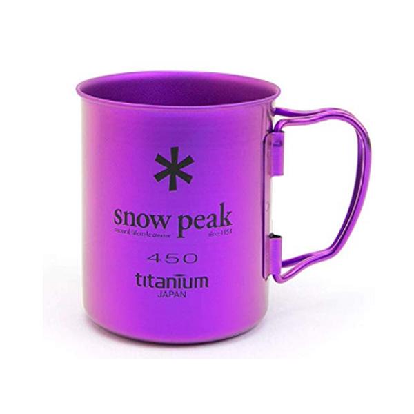 Snow Peak(スノーピーク) / Titanium 450  (パープル) / チタン シングルウォール マグ / アウトドア マグカップ