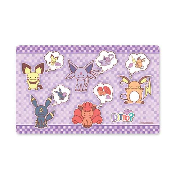 Pokemon Center(ポケモンセンター) / Pokémon TCG: Ditto As Playmat / 海外限定 ポケモン メタモン プレイマット