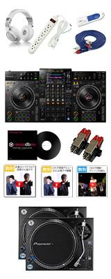Pioneer DJ(パイオニア) / XDJ-XZ / PLX-1000 rekordbox dvsセット 【USB-C変換ケーブルプレゼント】 16大特典セット