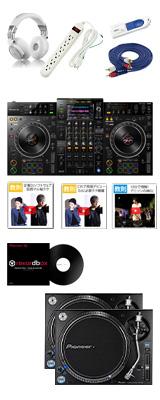 Pioneer DJ(パイオニア) / XDJ-XZ / PLX-500-K rekordbox dvsセット 【USB-C変換ケーブルプレゼント】 16大特典セット