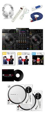 Pioneer DJ(パイオニア) / XDJ-XZ / PLX-500-W rekordbox dvsセット 【USB-C変換ケーブルプレゼント】 16大特典セット