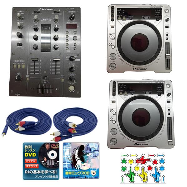 【中古】Pioneer(パイオニア)  / DJM-400 & CDJ-800MK2 セット