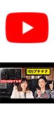 購入特典限定!DJプチテクニックシリーズ! 【非売品】