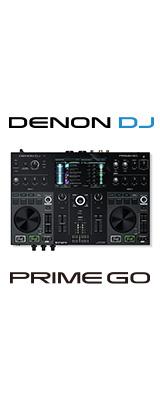 Denon(デノン) / Prime GO 充電式スマートDJコンソール 【撥水ケースプレゼント】 9大特典セット