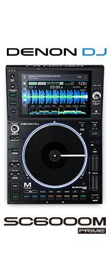 Denon(デノン) / SC6000M Prime プロフェッショナルDJメディアプレイヤー 6大特典セット